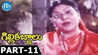 GilliKajjalu Full Movie - Part 11 ||  Srikanth || Meena || Raasi || Muppalaneni Shiva - IDREAMMOVIES