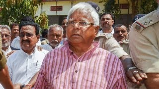 Lalu Prasad Yadav convicted in fourth fodder scam - TIMESOFINDIACHANNEL