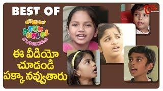 BEST OF FUN BUCKET JUNIORS   Funny Compilation Vol 37   Back to Back Kids Comedy   TeluguOne - TELUGUONE