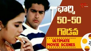 ఛార్మి 50-50 గొడవ | Telugu Movie Ultimate Scenes | TeluguOne - TELUGUONE