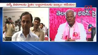 Kadiyam Srihari Speaks About TRS Election Campaign Strategy In Telangana | CVR NEWS - CVRNEWSOFFICIAL
