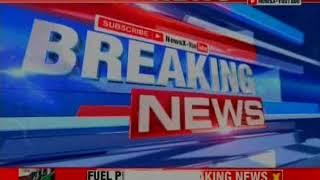 Kerala Nun Rape Case: FIR filed against missionaries of Jesus, charged under Sec 228 A - NEWSXLIVE