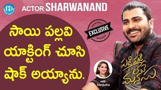 Actor Sharwanand Exclusive Interview || Padi Padi Leche Manasu || Talking Movies With iDream - IDREAMMOVIES