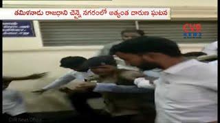 చెన్నైలో అత్యంత దారుణం : పదకొండేళ్ల బాలికపై కొన్ని నెలలుగా 17 మంది హత్యాచారం | Tamil Nadu | CVR News - CVRNEWSOFFICIAL