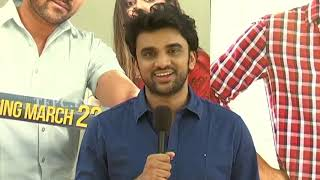 Evariki Cheppodu Trailer launch by Sharwanand || Rakesh Varre, Gargeyi Yellapragada | TFPC - TFPC