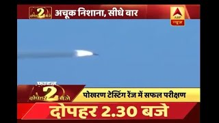 India successfully flight tests supersonic cruise missile BrahMos today - ABPNEWSTV