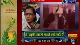 यूपी के बाराबंकी में अफसर की नगर पंचायत की बैठक में पिटाई | Suno India - ITVNEWSINDIA
