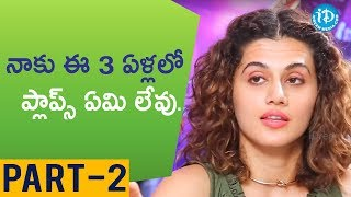 Anando Brahma Actress Taapsee Pannu Exclusive Interview Part #2 || Talking Movies With iDream - IDREAMMOVIES