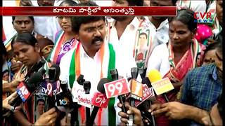 మహాకూటమి లో అసంతృప్తి..| Congress activists Protest for Malkajgiri,Khanapur Tickets at Gandhi Bhavan - CVRNEWSOFFICIAL