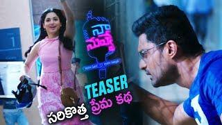 Naa Nuvve Teaser | Nandamuri Kalyan Ram | Tamannaah | Jayendra | PC Sreeram | TFPC - TFPC