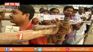 మధ్య ప్రదేశ్ ఎన్నికలకు ముందే సోషల్ మీడియా వార్? | Loguttu | iNews - INEWS