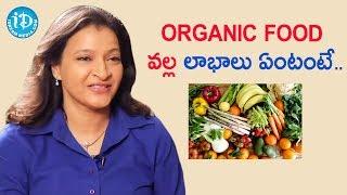 Manjula Ghattamaneni About Organic Food | Dialogue With Prema | Celebrity Buzz With iDream - IDREAMMOVIES