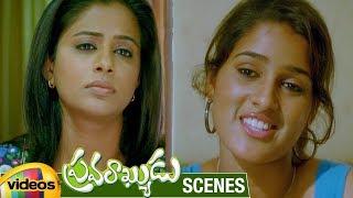 Priyamani Possessive about Jagapathi Babu | Pravarakyudu Movie Scenes | Sunil | Mango Videos - MANGOVIDEOS