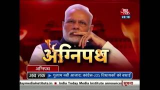 कर्नाटक के किले पर लहराया कांग्रेस-जेडीएस का झंडा | गठबंधन से हारा मोदी का मैजिक ? - AAJTAKTV