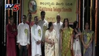 NRIs Celebrate Ugadi On a Grand scale In  California - TV5NEWSCHANNEL