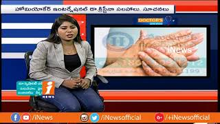 Causes and Treatment For Arthritis | Homeocare International | Doctor's Live Show | iNews - INEWS