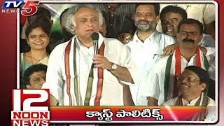 Caste Politics In Telangana @ 12PM News Highlights - TV5NEWSCHANNEL