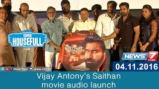 Vijay Antony's Saithan movie audio launch | Super Housefull | News7 Tamil Show
