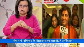 Badhir News: Special show for hearing impaired, April 17th, 2019 - ZEENEWS