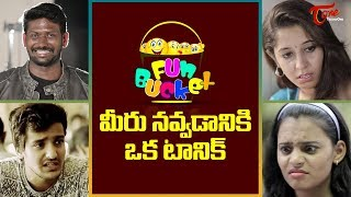 BEST OF FUN BUCKET | Funny Compilation Vol #46 | Back to Back Comedy Punches | TeluguOne - TELUGUONE