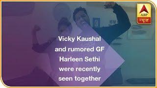 Vicky Kaushal spotted with rumoured GF Harleen Sethi - ABPNEWSTV