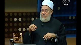 بالفيديو.. علي جمعة: عذاب القبر ليس من أركان الإيمان ومنكره ليس كافرا