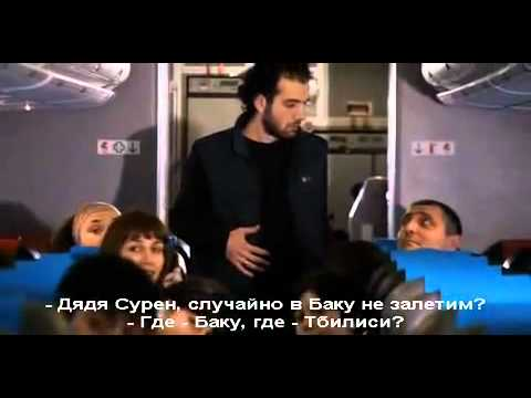 Kvelaperi kargad iqneba / Всё будет хорошо - Irakli Apakidze & Goga Barbaqadze