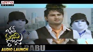 Special AV on Sudheer Babu At Bhale Manchi Roju Audio Launch || Sudheer Babu, Wamiqa Gabbi - ADITYAMUSIC