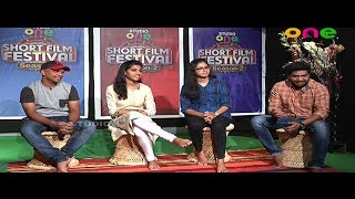 Short Film Festival 2 | Interview with Mounamela Telugu Short Film Team | Studio One - YOUTUBE