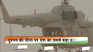 IAF carries out Mega Exercise at Pokhran; Aero India 2019 in Bengaluru - ZEENEWS
