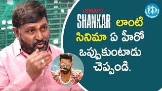 Director Ram Prasad about iSmart Shankar & Puri Jagannadh | Tollywood Diaries with Muralidhar #4 - IDREAMMOVIES