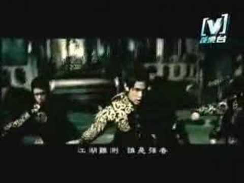 Jay Chou - Hua Yuan Chia (Fearless)