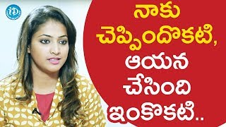 That Film Output Was Different From What He Narrated To Me - Hariprriya || Star Talks With Sandy - IDREAMMOVIES