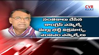 Pocharam Srinivas Reddy set to be elected Telangana Assembly Speaker | CVR News - CVRNEWSOFFICIAL