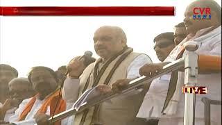 రెండు కుటుంబ పాలనా పార్టీలు | BJP Amit Shah Public Meeting || Palasa | Srikakulam | CVR News - CVRNEWSOFFICIAL