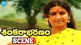 Sankarabharanam Movie Scenes - Tulasi Dances For Shankara Sastry's Song || J.V. Somayajulu - IDREAMMOVIES