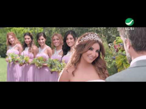 Shatha Hassoun … Ykhbal - Video Clip | شذى حسون … يخبل - فيديو كليب