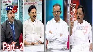 AP Assembly | TDP & YCP War Of Words | News Scan | Part 2 : TV5 News - TV5NEWSCHANNEL