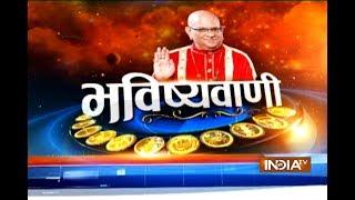Bhavishyavani | 20th July, 2017 - INDIATV