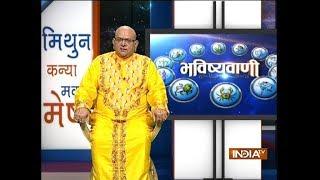 Bhavishyavani | 22nd February, 2018 ( full ) - INDIATV