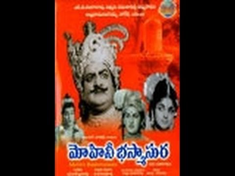 Mohini bhasmasura (1966)-telugu movie-SV Ranga Rao-part1