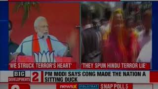 PM Narendra Modi: Congress votebank politics behind Hindu terror, blames UPA govt. for coining term - NEWSXLIVE