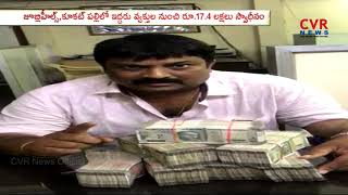 TRS, TDP workers caught handing out cash for votes in Telangana | CVR News - CVRNEWSOFFICIAL
