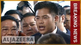🇹🇭 Thai body seeks to dissolve party that nominated princess for PM | Al Jazeera English - ALJAZEERAENGLISH