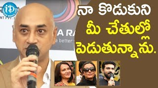MP Jayadev Galla Speech @ Amara Raja Media And Entertainment Pvt Ltd Launch - IDREAMMOVIES