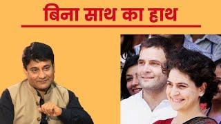 पीएम नरेंद्र मोदी कैसे पछाड़ेंगे राहुल गाँधी ?; Lok Sabha Elections 2019, जानिए राणा यशवंत के साथ - ITVNEWSINDIA