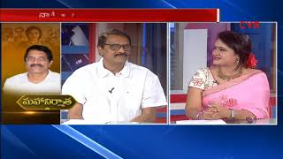 Savitri daughter support to Mahanati Movie - Producer Ashwini Dutt | CVR News - CVRNEWSOFFICIAL