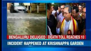 Bengaluru records highest rainfall in at least 115 years - NEWSXLIVE
