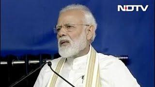 मनोहर पर्रिकर एक अद्वितीय नेता और सच्चे देशभक्त थे : पीएम मोदी - NDTVINDIA