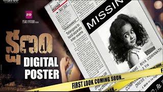 Kshanam digital poster - idlebrain.com - IDLEBRAINLIVE